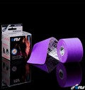 Ares kinesiology tape - Purple για δίαιτες