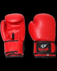 Boxing Gloves - Red от Armageddon Sports