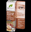 Organic Moroccan Argan Oil Instant Tightening Eye Serum για δίαιτες
