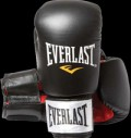 Boxing Gloves Moulded Foam - Artificial leather για δίαιτες