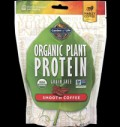 Organic Plant Protein - Smooth Coffee για δίαιτες