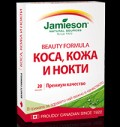 Beauty Formula Hair Skin & Nails για δίαιτες