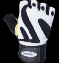 Professional Wrist Protection Gloves - Black & White για δίαιτες