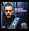 James Flex Lewis - Believe To Achieve DVD για δίαιτες