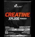 Creatine Xplode Powder για δίαιτες