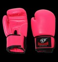 Women's Boxing Gloves - Pink για δίαιτες